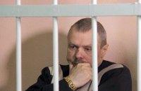 Суд Житомира звільнив від покарання кримського депутата, засудженого за держзраду