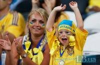 Болельщики украинской сборной перекричали Ниагарский водопад