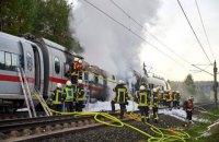 У Німеччині під час руху загорівся швидкісний пасажирський поїзд