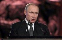 """Путин предложил """"пятерке"""" ООН новый Потсдам"""