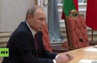Кремль показал видео с Путиным
