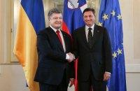 Украина и Словения договорились возобновить авиарейсы между Киевом и Любляной