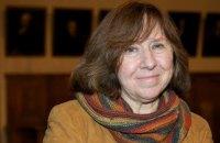 На Конгресс ПЕН-клуба во Львове приедут лауреатки Нобелевской премии