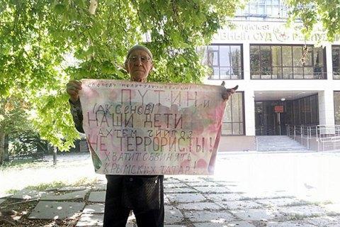 Верховний суд Криму залишив рішення про арешт Караметова чинним (оновлено)