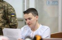 Защита Савченко просит изменить меру пресечения