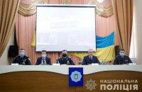 В Закарпатской и Львовской областях сменились начальники полиции