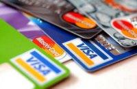 MasterCard слідом за Visa припинила обслуговування карток у Криму