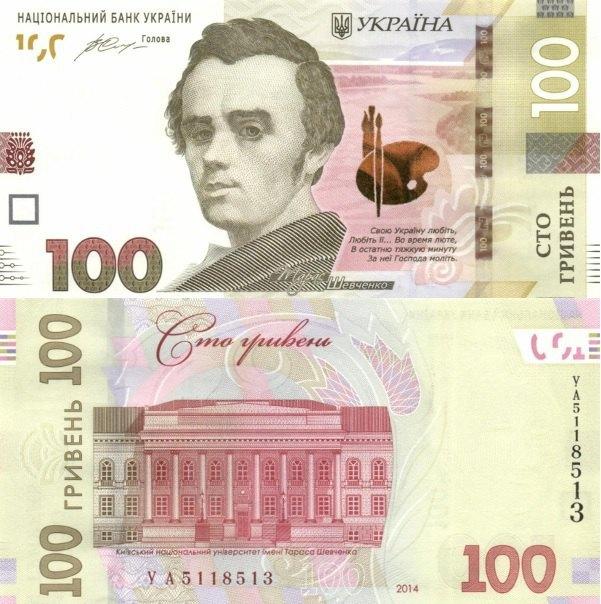 в каких странах евро официальная валюта