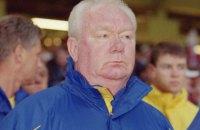 УЕФА почтил память Валерия Лобановского