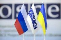 Заявление США в ОБСЕ: действия России на границе не являются обычными военными учениями, Украина недаром обеспокоена