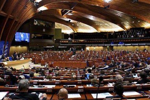ПАСЕ приняла резолюцию с требованием освободить Сенцова, Сущенко и Семену