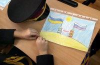 10 школ на Донбассе приостановили работу из-за близости к зоне боевых действий