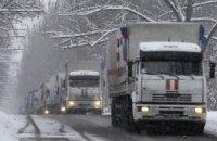 """13-й """"гуманитарный конвой"""" прибудет к боевикам через три дня"""