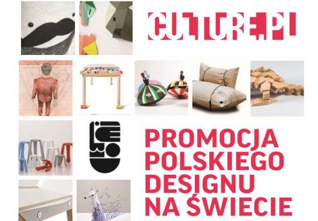 Буклет програми промоції польського дизайну на міжнародних фестивалях, зокрема, в Токіо, Ейндговені, Стамбулі, розробленої Інститутом Адама Міцкевича