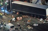 Автосистема торможения грузовика позволила избежать большего число жертв теракта в Берлине, - DW