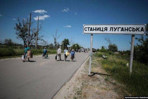 Бойовики ОРЛО зірвали роботи із демонтажу фортифікаційних споруд у Станиці Луганській