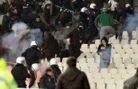 У Греції зупинили футбольний чемпіонат через фанатське свавілля
