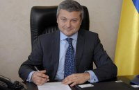 Кабмин уволил замминистра юстиции Мороза