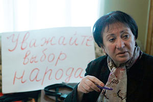 Джиоева провозгласила себя президентом Южной Осетии