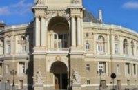 80 дней, которые потрясли Одессу, или еще раз вокруг Оперного театра