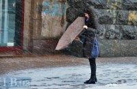 В воскресенье в Киеве обещают дождь с мокрым снегом