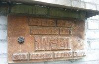 Из львовского Музея искусства староукраинской книги пропали 455 экспонатов