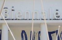 Львів і Вроцлав готують спільний павільйон на Венеційському бієнале (доповнено)