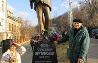 На 91-му році життя помер відомий київський скульптор Борис Довгань