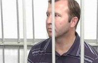Макаренко считает, что его держат в СИЗО безосновательно