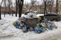 Днепр столкнулся с мусорным кризисом