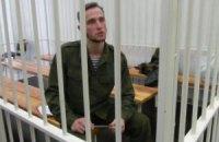 Підозрюваний у розстрілі поста ДАІ звільнений з-під варти