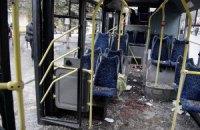 Украинская разведка подтвердила, что обстрел в Донецке совершили россияне
