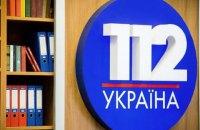 "Нацрада оголосила попередження телеканалу ""112 Україна"""