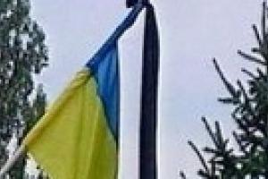 25 мая объявлен Днем траура на Львовщине