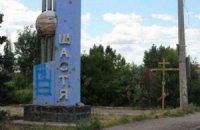 В Луганской области погибли двое военных