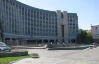 У Дніпропетровську змінився градоначальник (оновлено)
