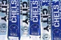 """Матчем за Суперкубок между """"Манчестер Сити"""" и """"Челси"""" в Англии официально стартовал новый сезон (обновлено)"""