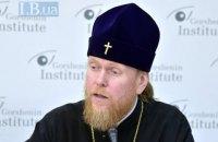 Член Синоду ПЦУ пророкує церкві Філарета долю маргінальної секти