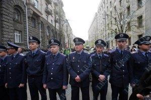 Забезпечувати порядок 1 травня в Києві будуть 1,5 тис. міліціонерів