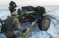 Генштаб: відведення артилерії почнеться тільки після 48-годинної відсутності обстрілів