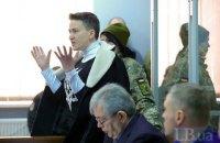 Суд рассмотрит апелляцию на арест Савченко в четверг (обновлено)