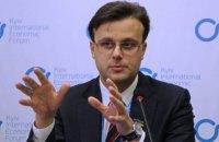 """Галасюк: бюджетный эффект от """"металлургического закона"""" составляет более 1 млрд грн в год"""
