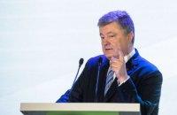 """Порошенко хочет поручить аудит """"Укроборонпрома"""" компании из """"большой четверки"""""""