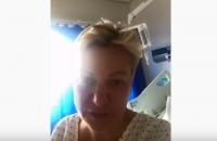 Гонтарева записала видео из больничной палаты