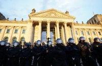 У Берліні учасники акції проти карантинних обмежень штурмували Рейхстаг