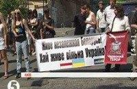 В Киеве пикетировали посольство Беларуси