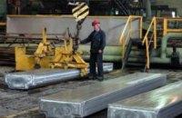 Дерипаске вернули Запорожский алюминиевый комбинат