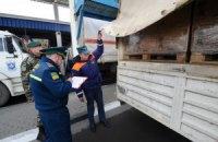 На Донбасс заехал 24-й гумконвой из России