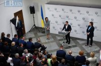 Ремонт и оборудование для Антикоррупционного суда стоили 12 млн гривен