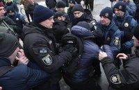 Четыре человека получили подозрение за штурм Подольского райотдела полиции в Киеве